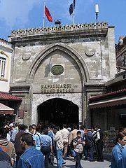 grand_bazaar_entrance