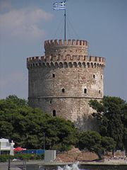 Thessaloniki White Tower