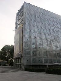 Institut_du_monde_arabe_Paris