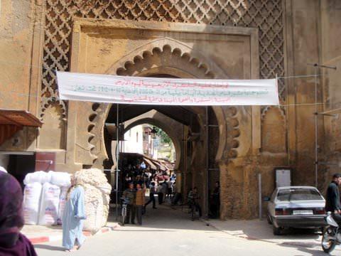 Gateway to Medina