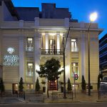 museum hotel athens