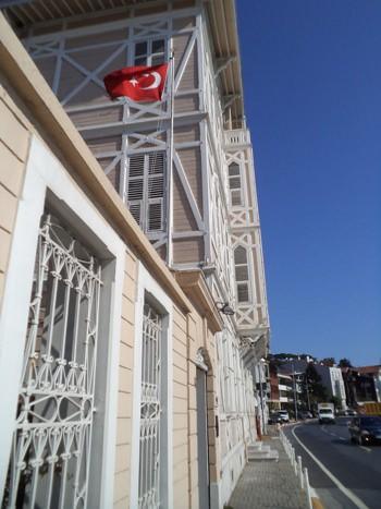 entrance to the sadberk hanim museum