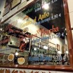 Menu at La Casa del Abuelo