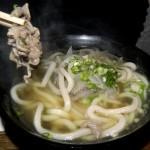 Udon from Kunitoraya