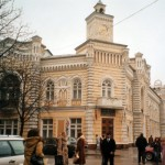 Chisinau City Hall