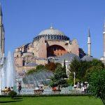 Hagia Sophia from the Outside