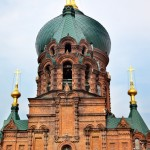 Saint Sofia Russian Orthordox Church Harbin China