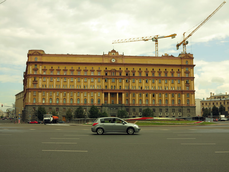 Former Lubyanka Prison of the KGB