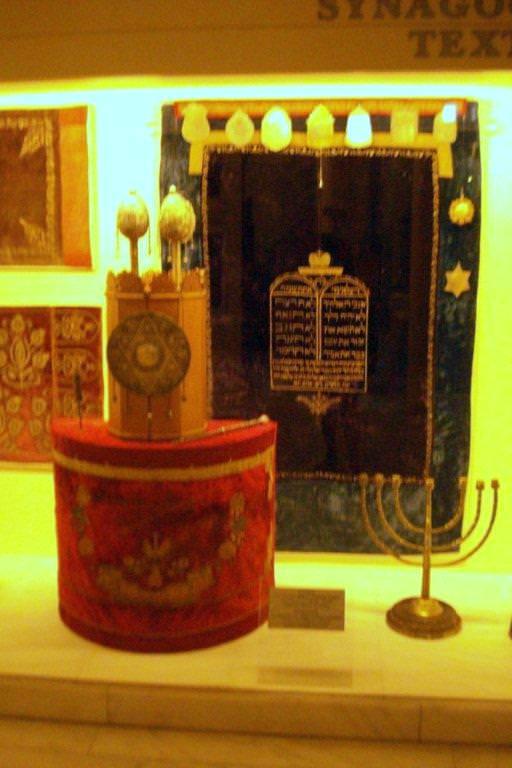 Shaddoyoth Torah from Ioannina