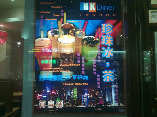 Chinatown's HK Diner